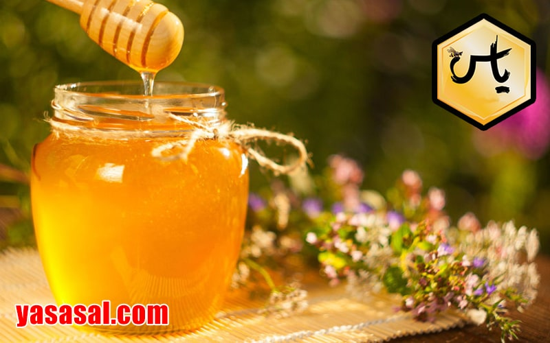 قیمت عسل عسل طبیعی چهل گیاه