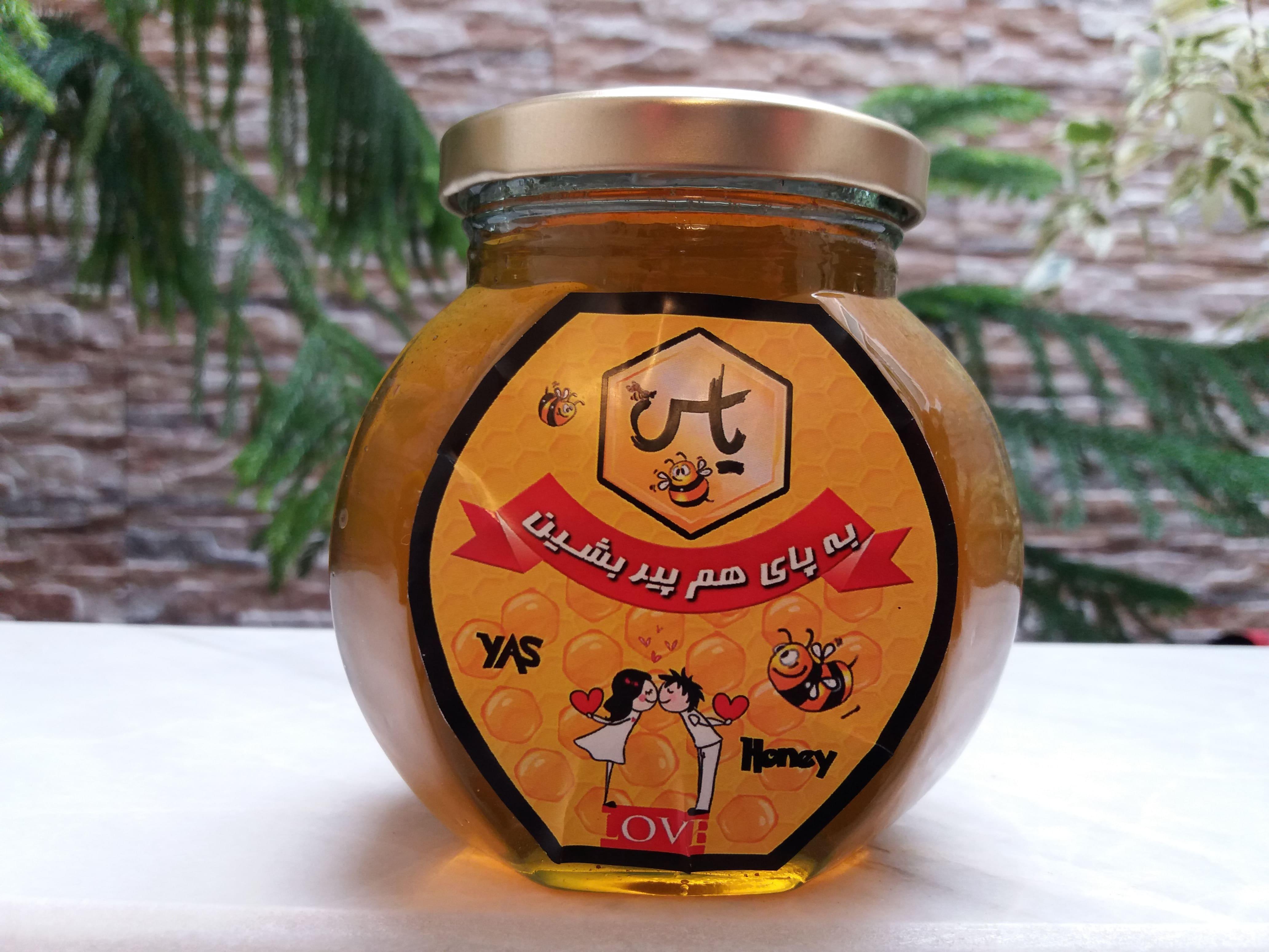 قیمت عسل خواص درمانی عسل